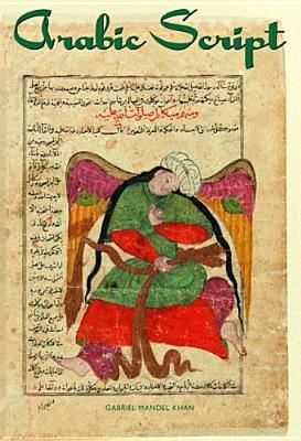 Arabic Script By Khan, Gabriel Mandel/ Giammanco Frongia, Rosanna M. (TRN)